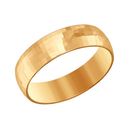 Кольцо обручальное с алмазной гранью купить