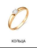 Обручальные кольца парные свадебные, помолвочные, классические женские, перстни, печатки и мужские кольца