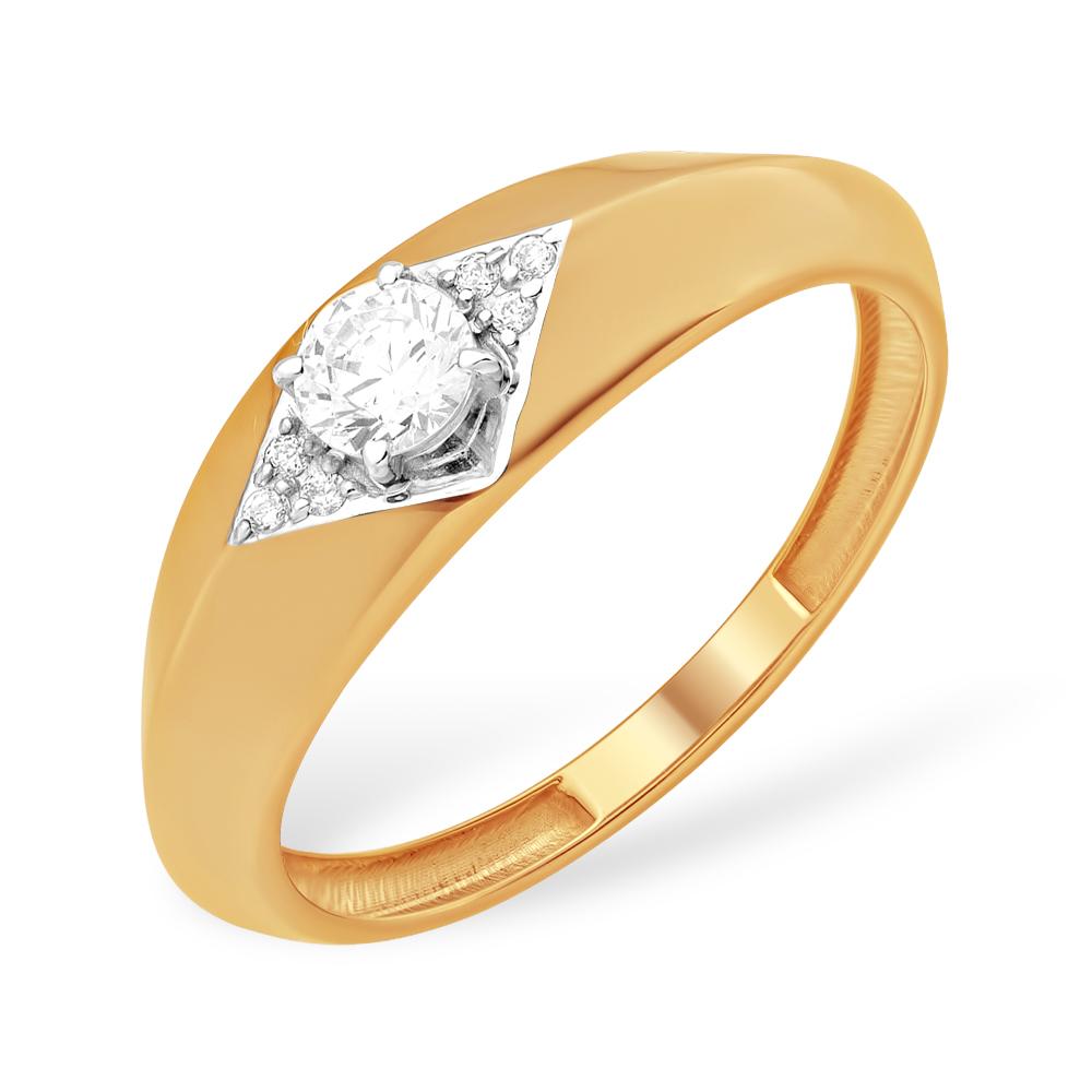 Образцы колец из золота с камнями фото