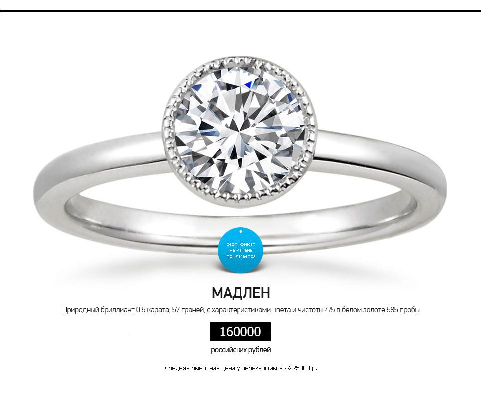 4ecab6c0c2c2 Купить кольцо с крупным, большим бриллиантом 1 карат и 0.5 полкарата ...
